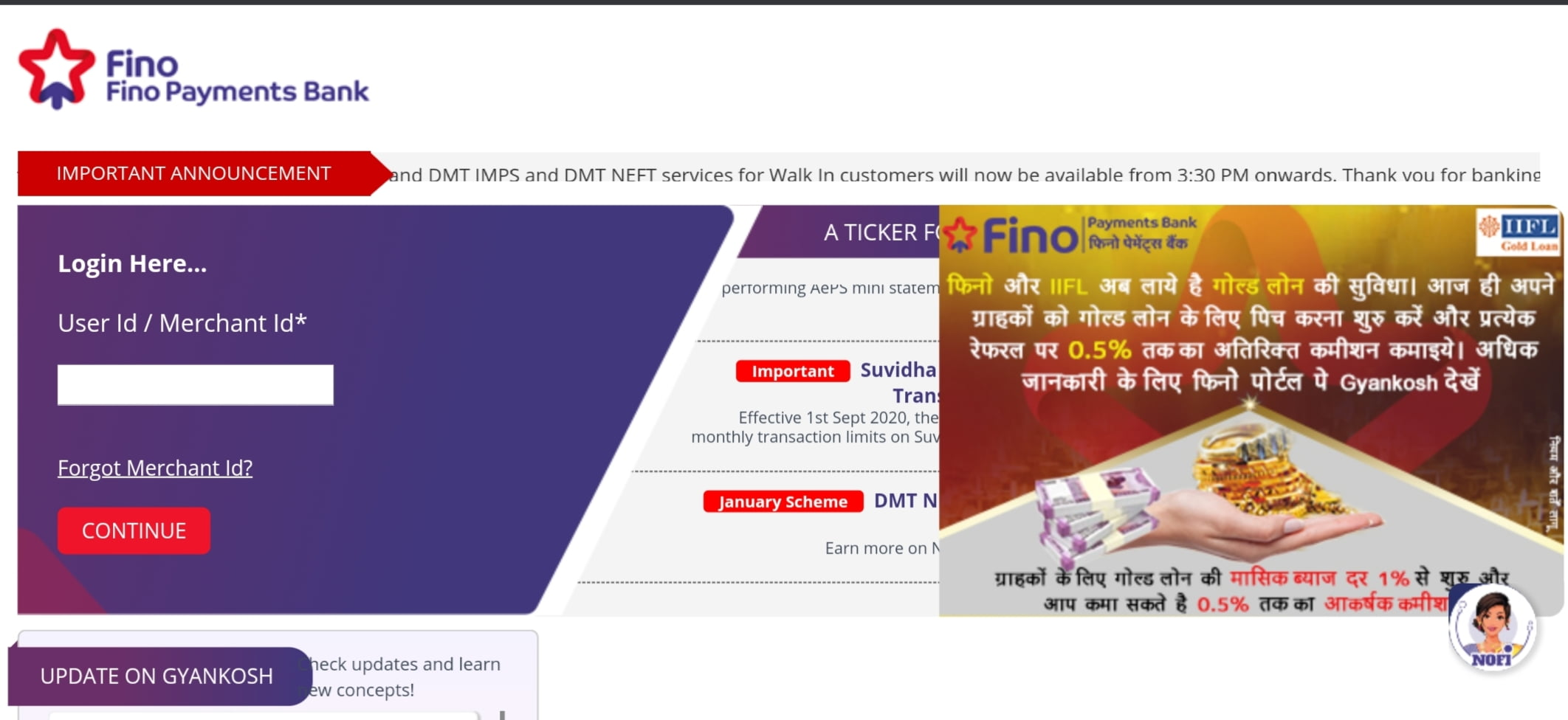 Fino Payment Bank