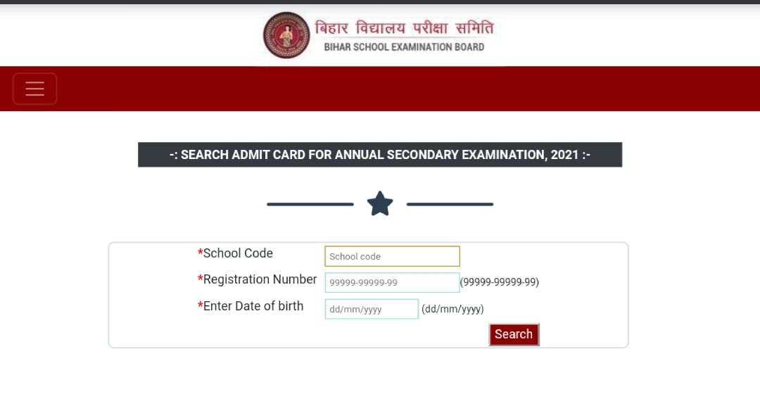 Bihar Board BSEB 10th result 2021