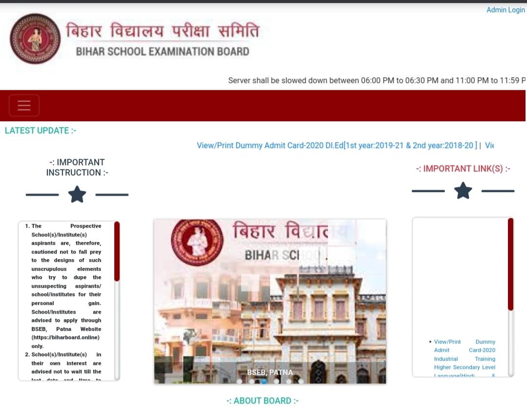Bihar board 10th registration