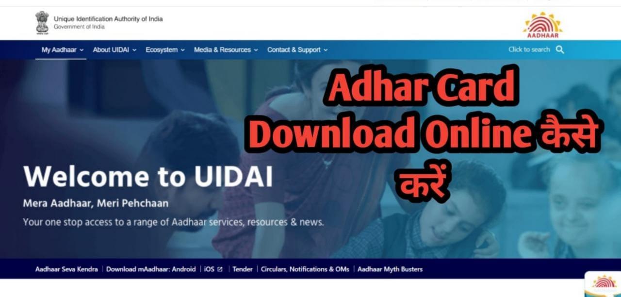 EAdhar Card Download Online