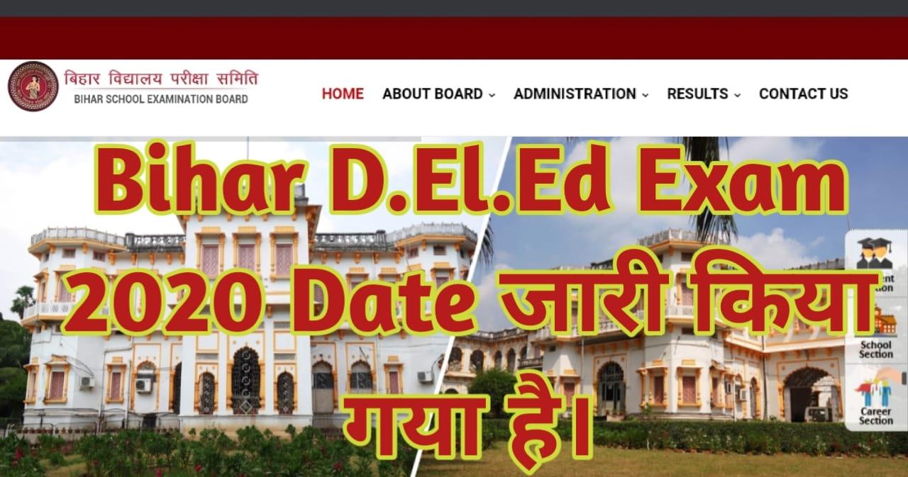Bihar D El Ed Special Exam 2020