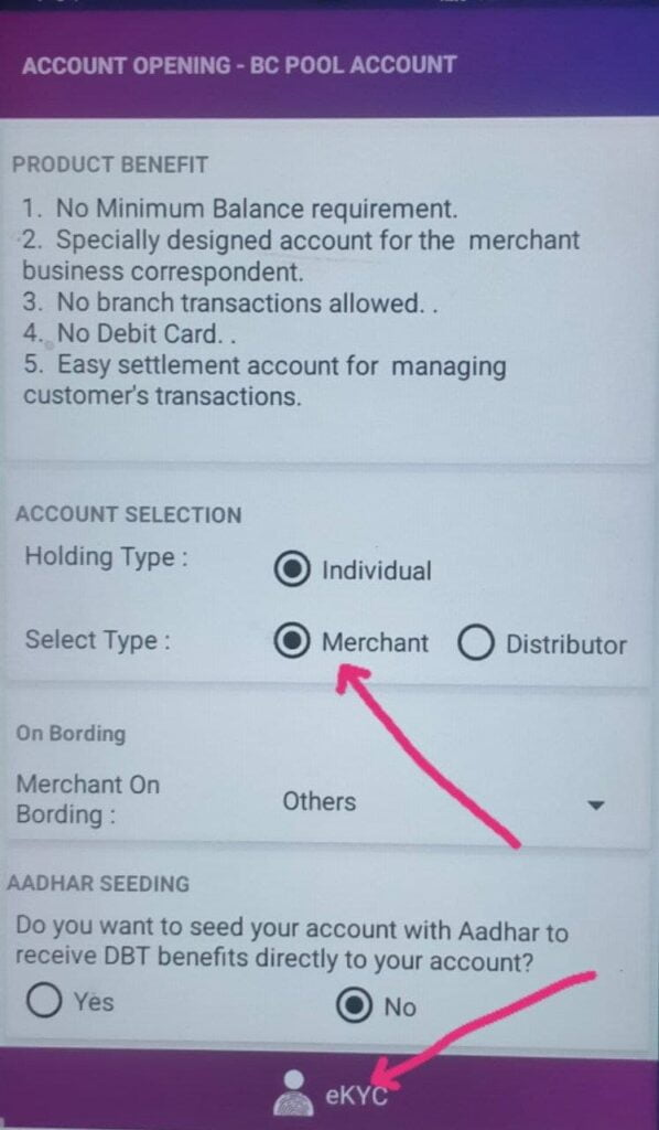 Fino Payment Bank CSP ID Create कैसे खोले