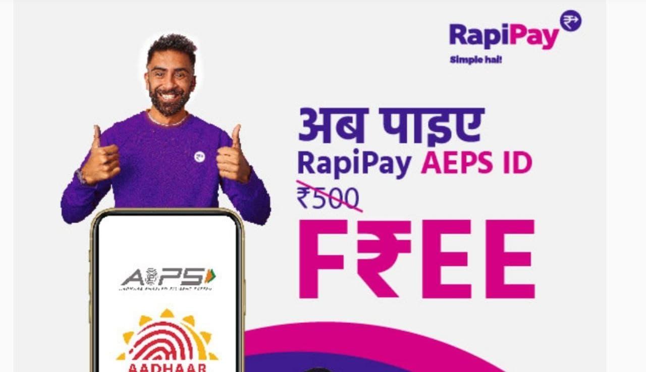 Rapipay Retailer ID Create