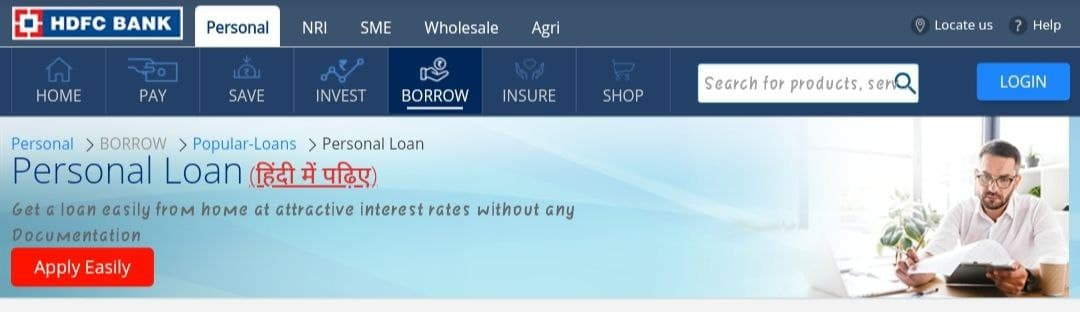 HDFC Bank Personal Loan in Hindi