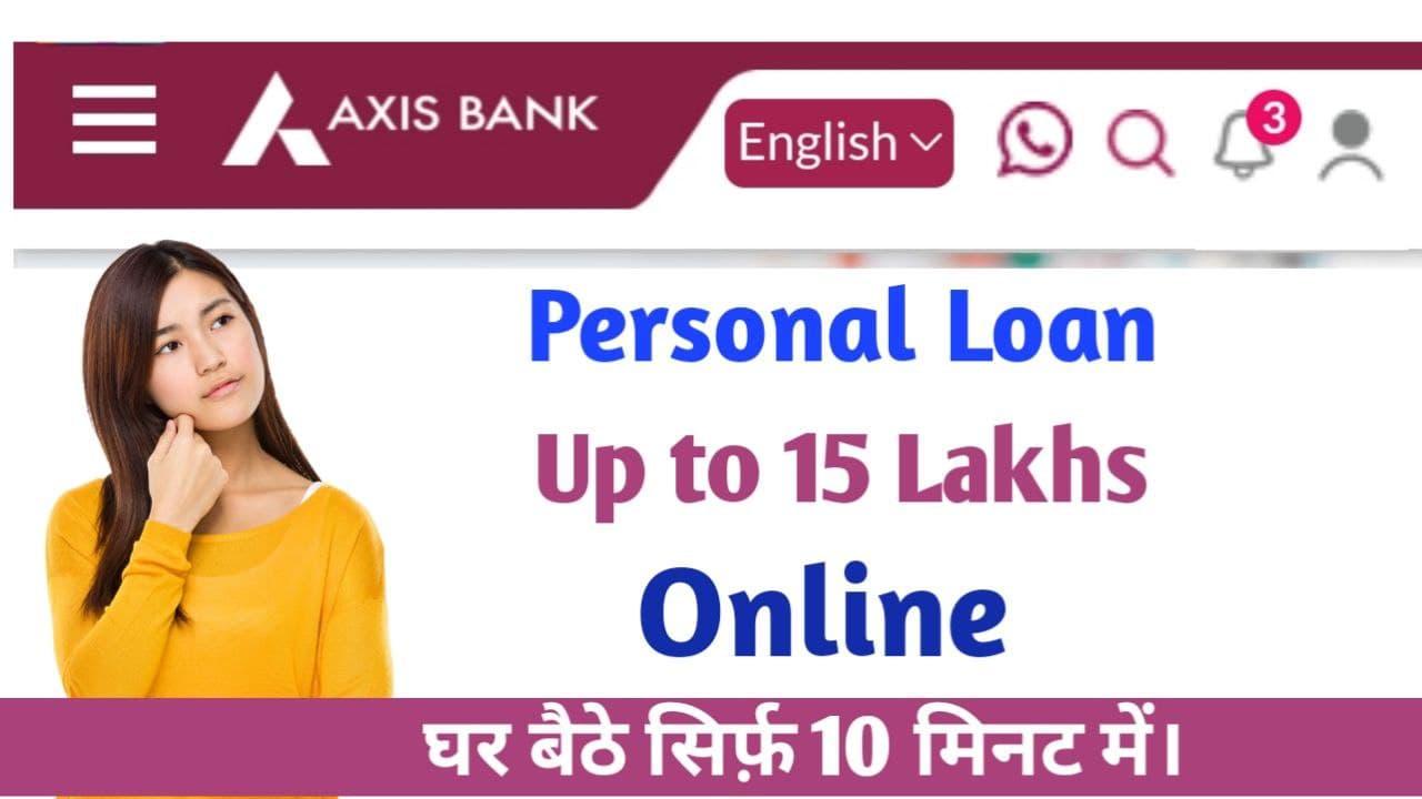 Axis Bank EASY Access Online Open Savings Account