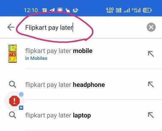 Flipkart pay later chalu kaise karen