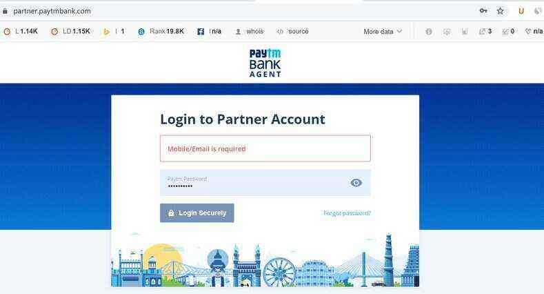Paytm payment Bank Retailer id kaise